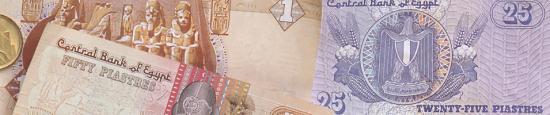 Egypte monnaie.jpg